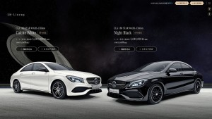 mercedes-benz cla 180 star wars edition (3)