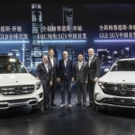 Mercedes-Benz Cars auf der Auto Shanghai 2019: Zahlreiche Premieren auf der 18. Auto Shanghai