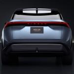 Nissan Ariya Concept EV (6)